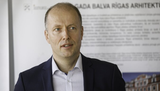 Lems par Rīgas pilsētas būvvaldes un arhitektu biroja likvidāciju