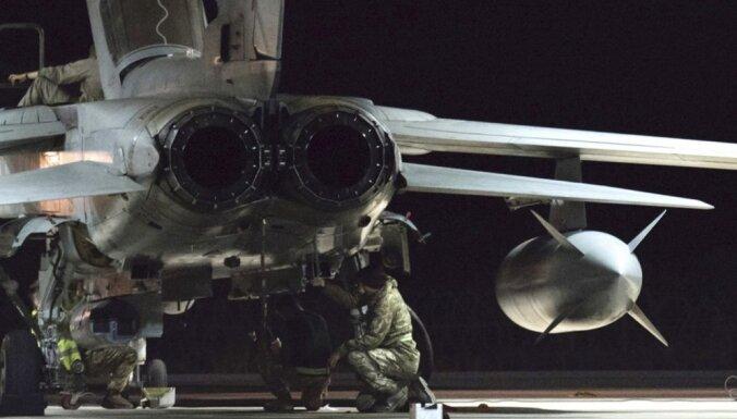Военные Латвии пролетят над Россией и проведут съемку военных объектов