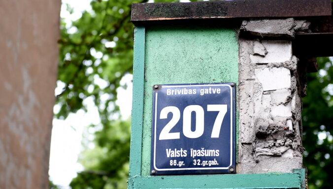 """Решение было за Сеймом: Кариньш прокомментировал вырубку деревьев у бывшего велотрека """"Марс"""""""