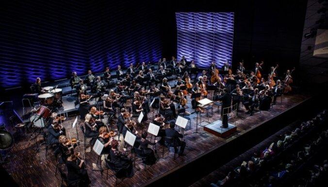 ЛНСО объявил даты переноса своих концертов