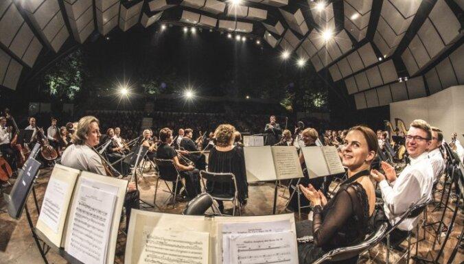Aicina pieteikties konkursam par dalību Latvijas Simtgades jauniešu orķestrī