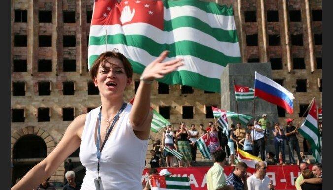 ЮО и Абхазия празднуют годовщину признания
