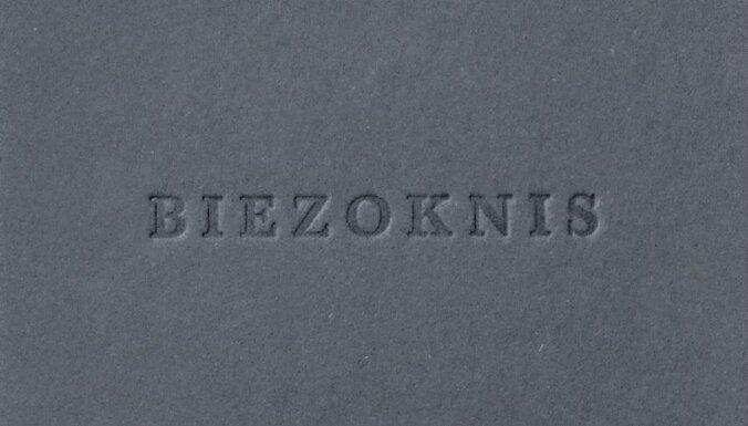 'Neputns' izdod Toma Treiberga dzejoļu krājumu 'Biezoknis'