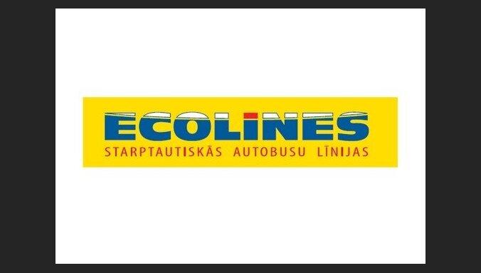 Компания 'Ecolines' сердечно поздравляет всех женщин с 8 марта и желает всего самого светлого и доброго!