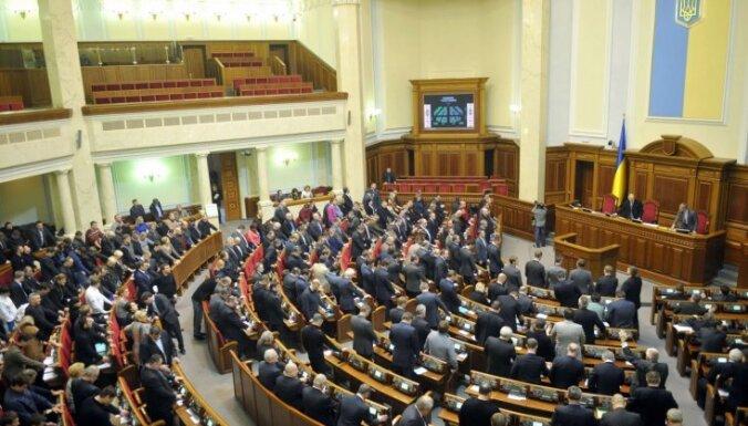 Верховная рада утвердила новое правительство Украины
