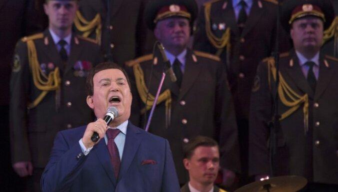 Foto: Ukrainas 'melnajā sarakstā' iekļautais Kobzons koncertē Donbasā