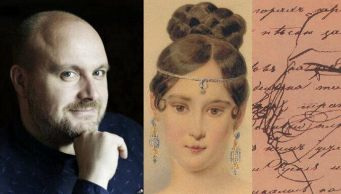 Пушкинская лекция-квест в Риге: от Натали до принцессы Дианы