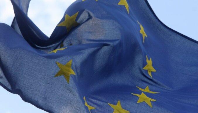 Еврокомиссия написала Эстонии о неполном перенятии норм ЕС по презумпции невиновности