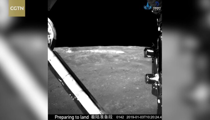 """Космическое управление Китая опубликовало ВИДЕО посадки станции """"Чанъэ-4"""" на обратную сторону Луны"""