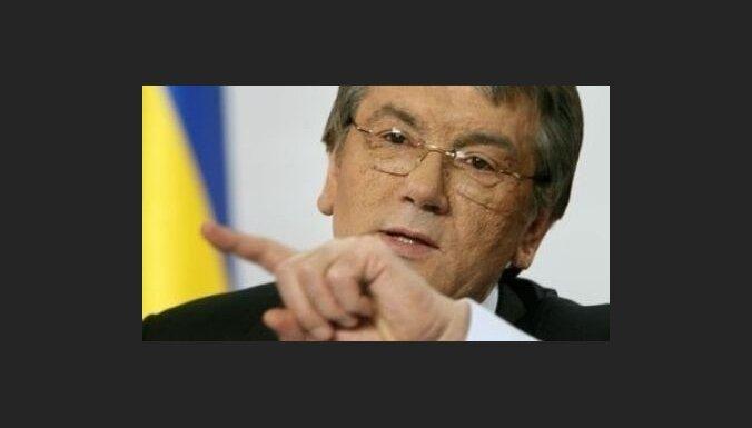 Ющенко: в Украине не будет чужих военных баз