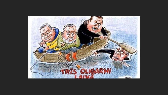 Три олигарха в лодке