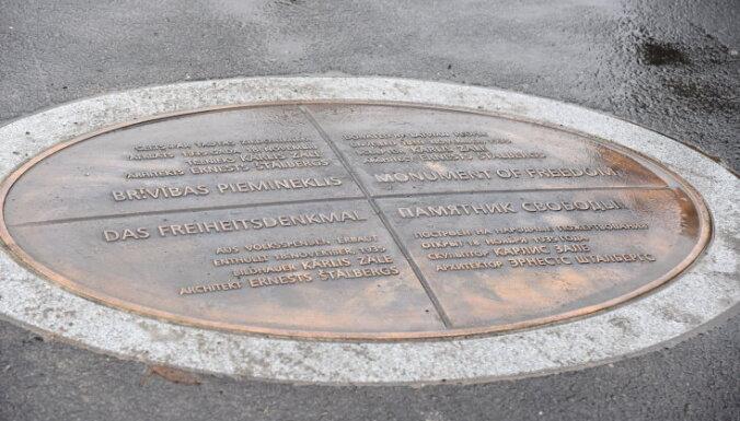 Возле памятника Свободы установили бронзовые информационные плиты