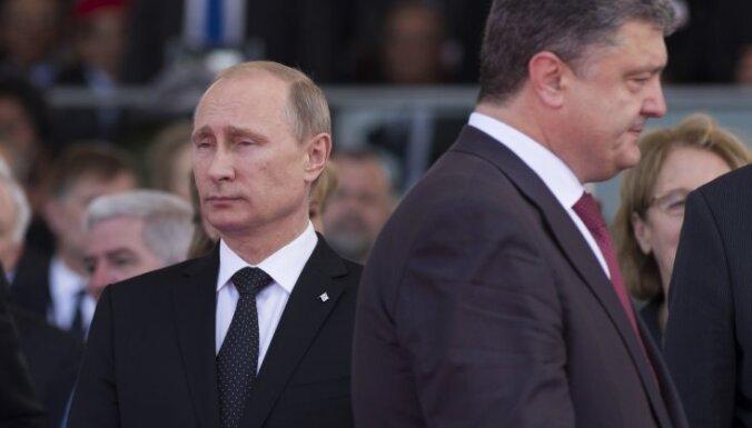 Прекратил действие договор о дружбе между Россией и Украиной