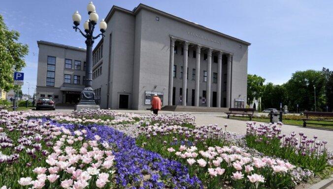 В Латвии будет 10 городов республиканского значения