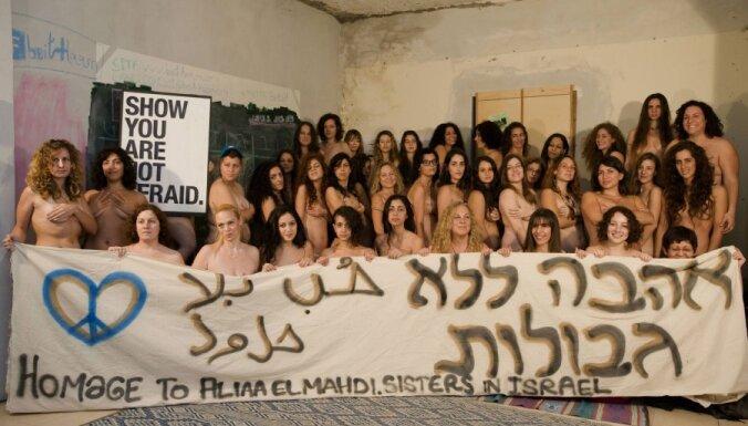 """Израильтянки разделись для поддержки """"голой революции"""" в Египте"""