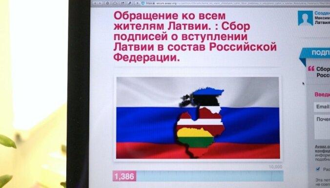 Шутка о присоединении Латвии к России привлекла внимание ПБ