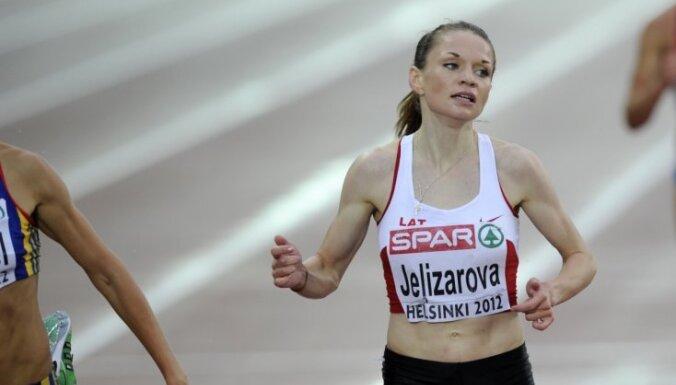 Елизарова выполнила норматив на чемпионат Европы