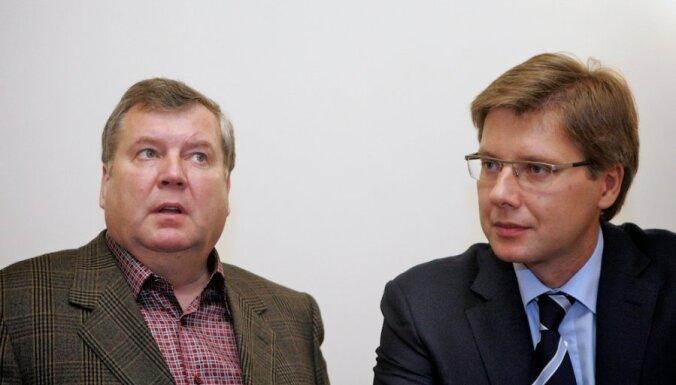 """""""Центр согласия"""" допускает сотрудничество с партией Линдермана"""