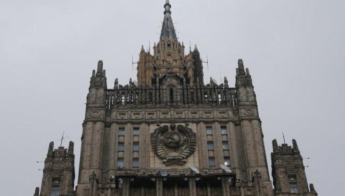 Россия пригрозила США ответными мерами