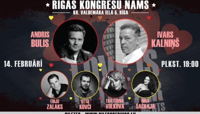 Andris Bulis un Ivars Kalniņš aicina uz Valentīndienas koncertu (VIDEO)