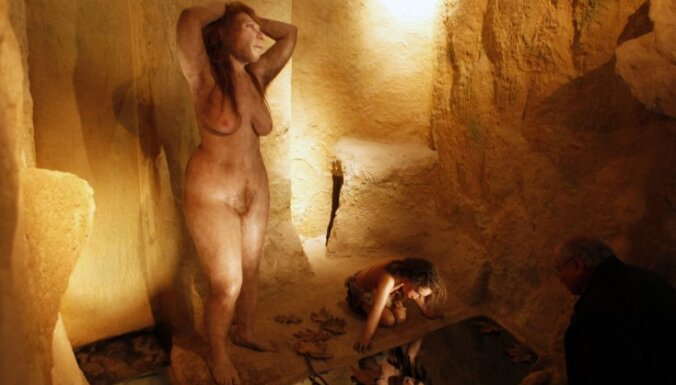 Гипотеза происхождения людей признана несостоятельной