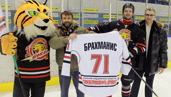 Edijs Brahmanis, hokejs