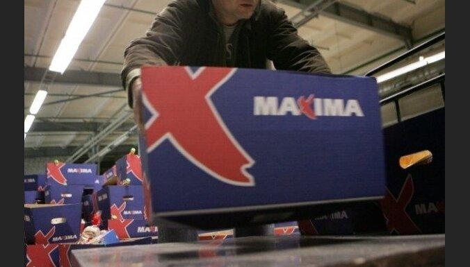 В создание торгового центра на месте завода в Риге вложат 100 млн. евро