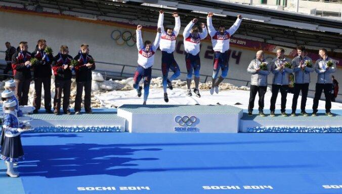 Латвия получит второе золото Олимпиады-2014: МОК лишил медали россиянина Зубкова