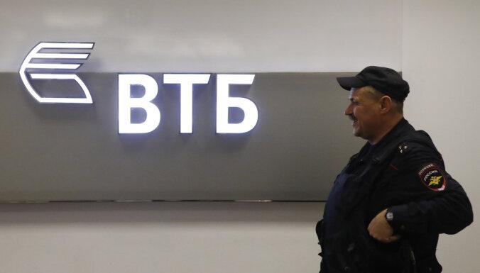 """Экономист: Запад наказывает за отмывание денег балтийских """"москитов"""", но главная проблема в России"""