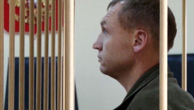 Приговор эстонцу Кохверу в России не был обжалован и вступил в силу