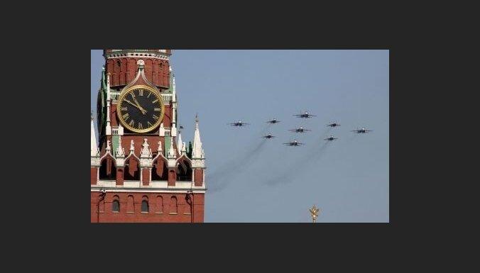 Министры обороны Балтии озабочены покупкой России корабля-вертолетоносца