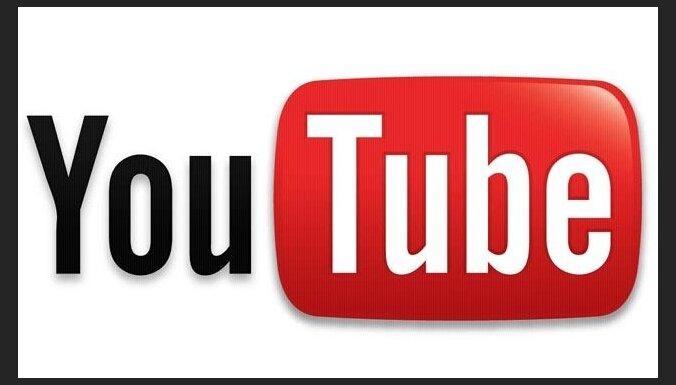 Власти Таджикистана вновь заблокировали доступ к YouTube