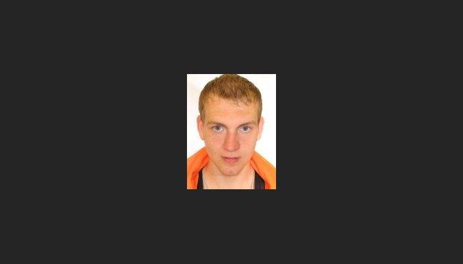 В Юрмале без вести пропал 23-летний мужчина