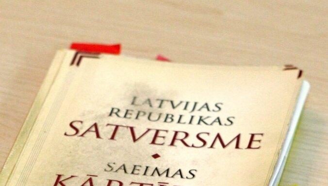 Satversmes grozījumu virzīšanai Saeimā prezidentam Bērziņam būs svarīgs KTK viedoklis