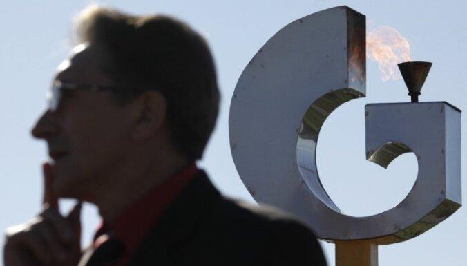 Газпром может подать еще один иск к Нафтогазу Украины на $18 миллиардов