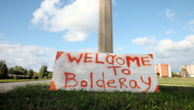 Опрос: Самый приятный для рижан район— Межапарк, самый непривлекательный— Болдерая