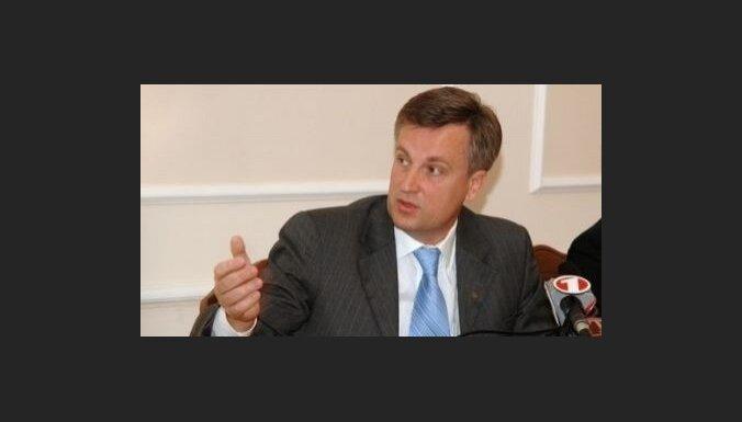 СБУ подает в суд на организаторов Голодомора