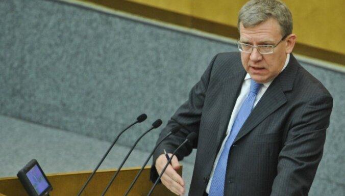 Алексей Кудрин ушел в отставку