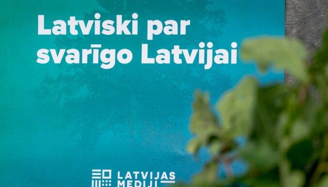 'Latvijas Avīze' sāk akciju 'Parūpējies par senioru'