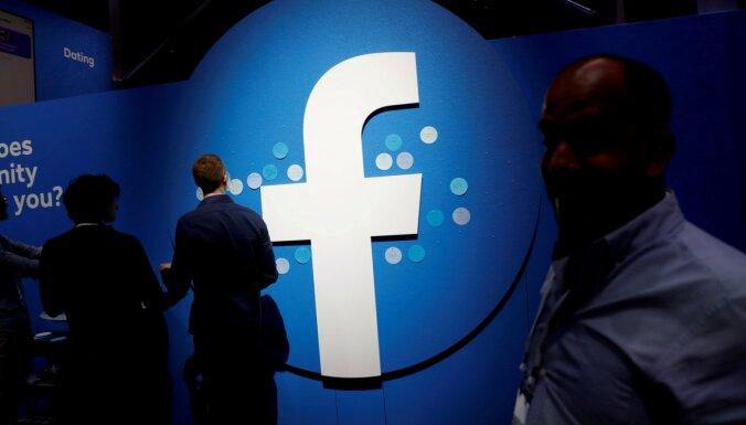 """Facebook объявил о начале создания """"метавселенной"""""""