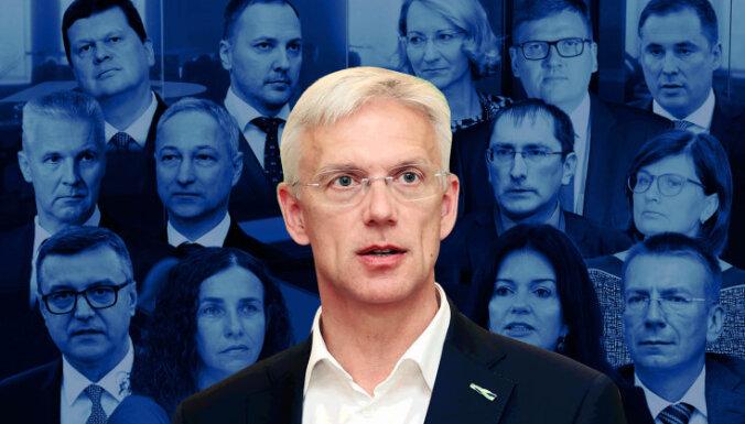 Правительство Латвии уходит в отпуск
