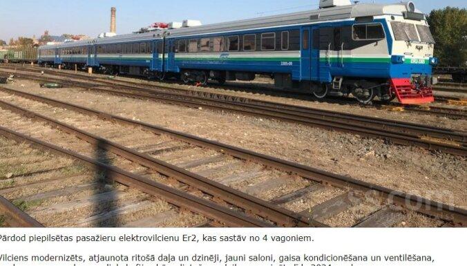 На портале объявлений продается поезд: купить может любой, но одной категории B недостаточно