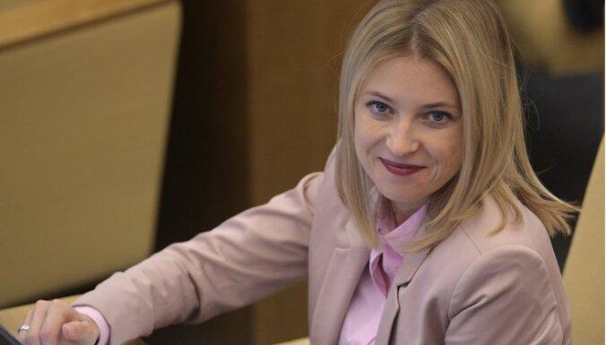 Наталью Поклонскую назначили послом России в Кабо-Верде