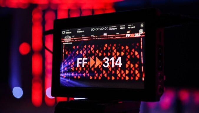 'FF 314: Kompetences centri. Inovācijas izaugsmei un eksportam'