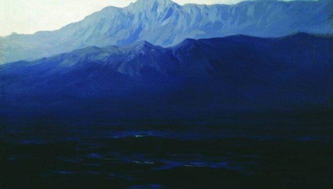 Из Третьяковской галереи в Москве украли картину Куинджи