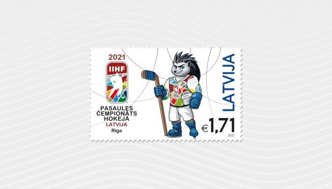 'Latvijas Pasts' izdod pastmarku par godu pasaules čempionātam hokejā