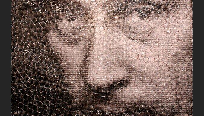 Давид Датуна Путин Мона Лиза