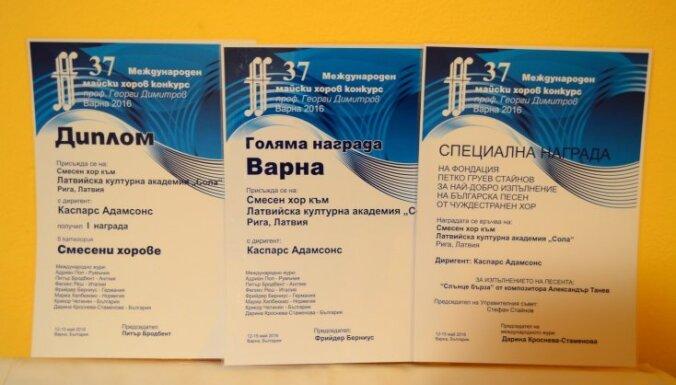 'Sõla' uzvar Eiropas koru Grand Prix konkursā Varnā