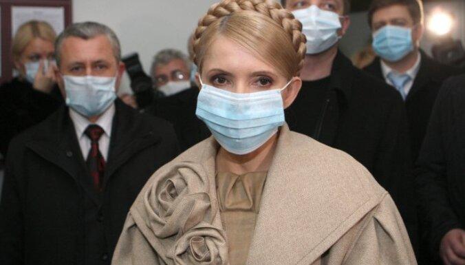 В сеть попало видео содержания Тимошенко в СИЗО
