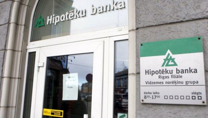 Оппозиция считает сделку по продаже Hipotēku banka непрозрачной